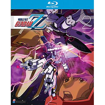 Mobile Suit Gundam Zz Collection 2 [Blu-ray] USA import