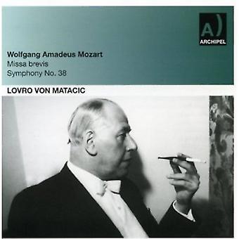 モーツァルト/ハイドン - モーツァルト: ミサ ・ ブレヴィス;交響曲第 38 番 [CD] 米国をインポートします。