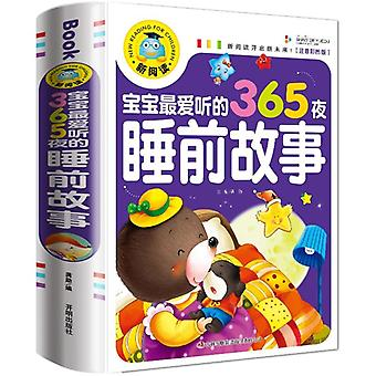 Nights Fairy Storybook Tales,'s Picture Book, Chinese Mandarin,