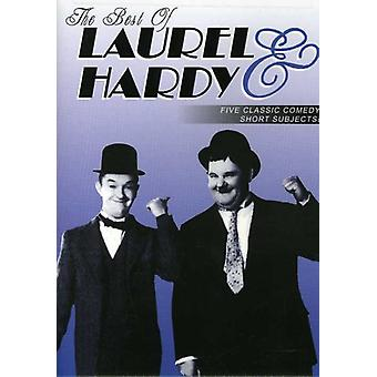 Laurel & Hardy - Best of USA Laurel & Hardy [DVD] import