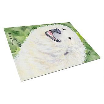 Carolines Treasures  SS8981LCB Great Pyrenees Glass Cutting Board Large