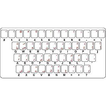 Sticker Sticker Keyboard Alphabet Letter Computer Macbook Urdou Pakistan