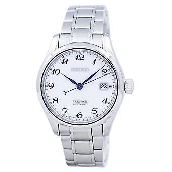 Seiko Presage automatische Japan Gemacht SPB063 SPB063J1 SPB063J Herren's Uhr