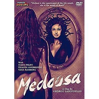 Medousa [DVD] USA import