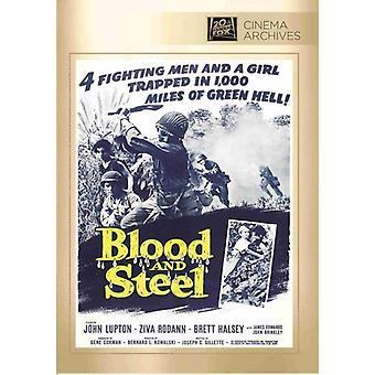 血液・鋼 【 DVD 】 米国をインポートします。