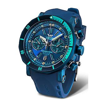 Vostok europe lunokhod 2 Watch for Men Analog Quartz with Silicone Bracelet 6S21-620E278