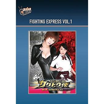 Fighting Express 1 [DVD] USA import