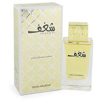 Swiss arabian shaghaf eau de parfum spray por swiss arabian 546342 75 ml