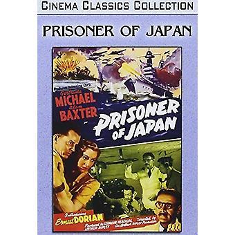 Prisoner of Japan [DVD] USA import