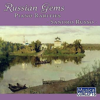 Sandro Russo - gemas ruso: Importación de Estados Unidos rarezas de Piano [CD]