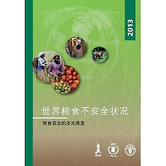 The State of Food Insecurity in the World 2013 (Chinese): The Multiple Dimensions of Food Security