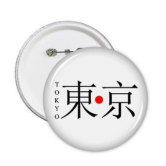 טוקיו יפן שם שם דגל תג כפתור 5pcs