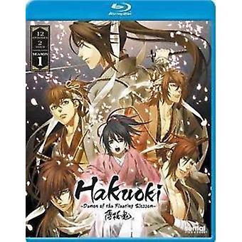Hakuoki - Season 1 [Blu-ray] USA import