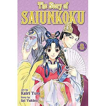 Die Geschichte von Saiunkoku, Band 8