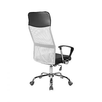 Rebecca Furniture Chair Fauteuil Black Grey Breathable Desk Pu 113/123x57.5x58.5