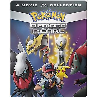 Pokemon Diamond & Pearl Movie 4-Pack [Blu-ray] USA import