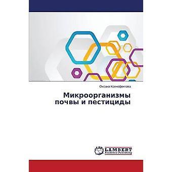 Mikroorganizmy pochvy i pestitsidy by Ksenofontova Oksana