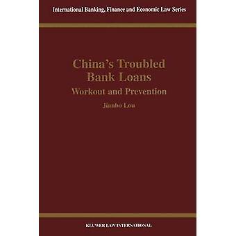 Prevención de entrenamiento de préstamos chinas atribulado Banco por contactar Lou