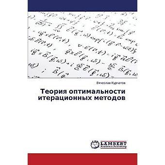 Teoriya Optimalnosti Iteratsionnykh Metodov by Kurchatov Vyacheslav