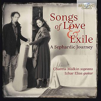 Songs Of Love & Exile [CD] USA import