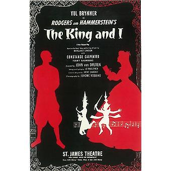 The King And I (Broadway) Movie Poster (11 x 17)