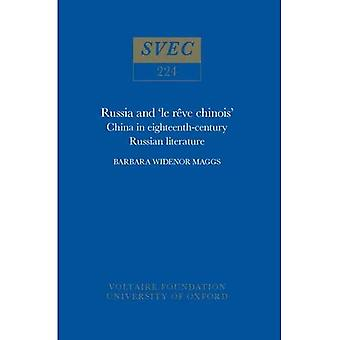 "Rusland en ""Le Reve Chinois"": China in achttiende-eeuwse Russische Literatuur (Studies on Voltaire)"