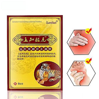 8pcs Magnetisches Ferninfrarot-Pflaster Muskel Gelenk Schmerzlinderung Patch Arthritis Entzündung Muskeln Schmerzen