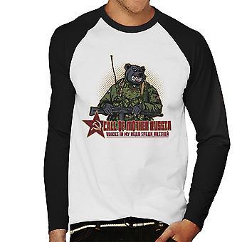 Call Of Mother Russia Men's Baseball Long Sleeved T-Shirt