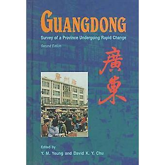 Guangdong - Province Undergoing Rapid Change (2nd) by Y.M. Yeung - 978