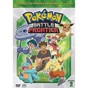 Pokemon - Pokemon: Vol. 2-Battle Fontier [DVD] USA import