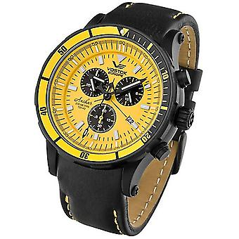Vostok Anchar Submarine Quartz Analog Man Watch with Cowskin Bracelet 6S30-5104185