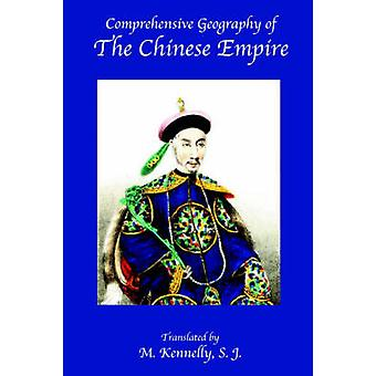 Comprehensive Geography of the Chinese Empire by Ross & Perry Inc