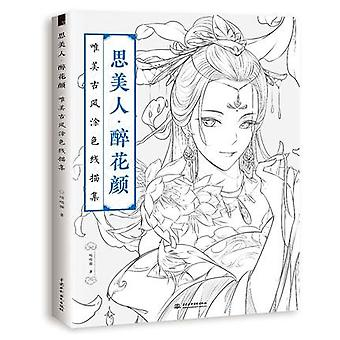Chinese Line Drawing Painting Ancient Beauty Adult Anti-stress Coloring Books