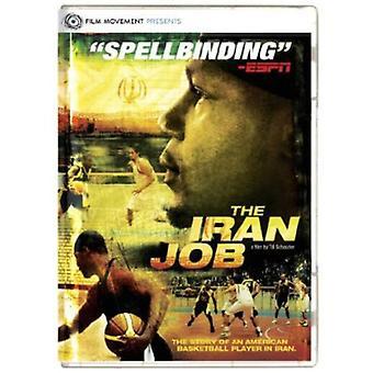 イラン仕事 【 DVD 】 USA 輸入