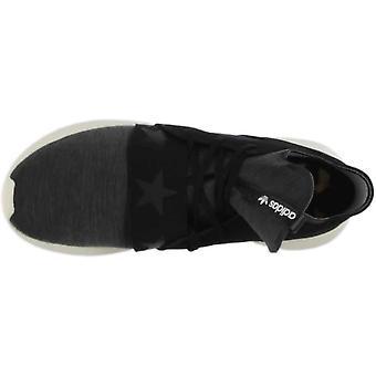 Adidas tubulaire Defiant