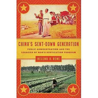 China's Sent-Down Generation