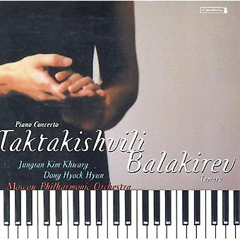 Taktakishvili/Balakirev - Taktakishvili: Balakiren [CD] USA import