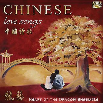 Chinese Love Songs [CD] Importación de EE.UU.