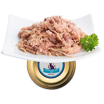 Nuevo Junior Terrine Of Chicken And Beef Fillets (Cats , Cat Food , Wet Food)