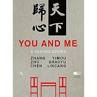 Forskellige kunstner - du & mig: Peking Opera [DVD] USA import
