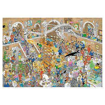 جان فان هاستيرن معرض الفضول بانوراما اللغز (3000 قطعة)