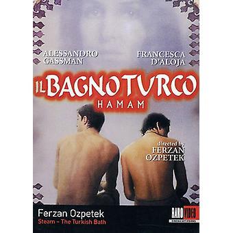 Steam: The Turkish Bath [DVD] USA import