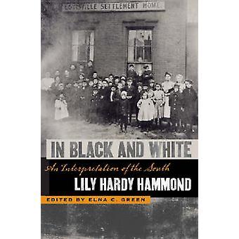 黒と白 - リリー ハーディ Hamm 南の解釈