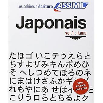 Japonais Cahier Decriture