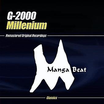 G-2000-Millenium [CD] USA import