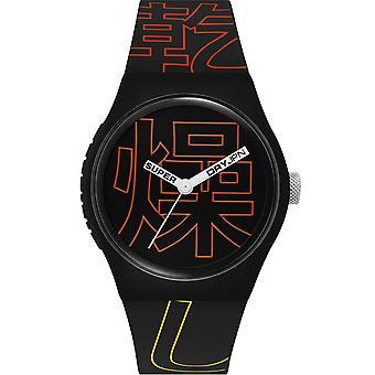 Superdry Watches SYG300BR - URBAN KANJI Men's Watch