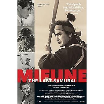 Mifune: The Last Samurai [DVD] USA import
