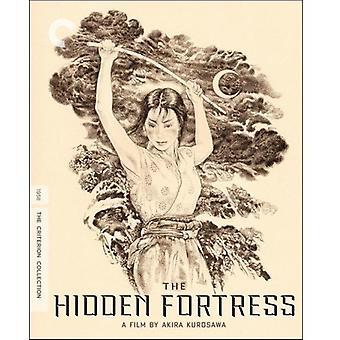 Hidden Fortress [DVD] USA import