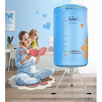 220v Portable Electric Household Mute Clothes Quick Drying Machine