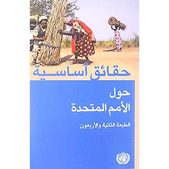 Basic Facts about the United Nations (Arabic Edition) by United Natio